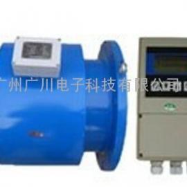 供应DN300 GS-LD型电磁流量计