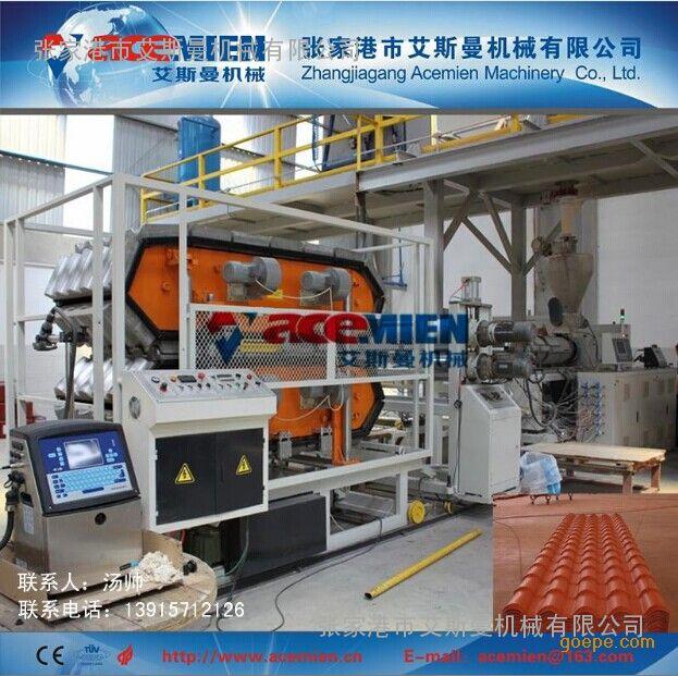 张家港合成树脂瓦生产线
