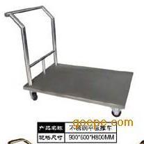 济南不锈钢平板车,不锈钢手推车供应商