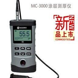 MC-3000铁基\非铁基两用涂层测厚仪