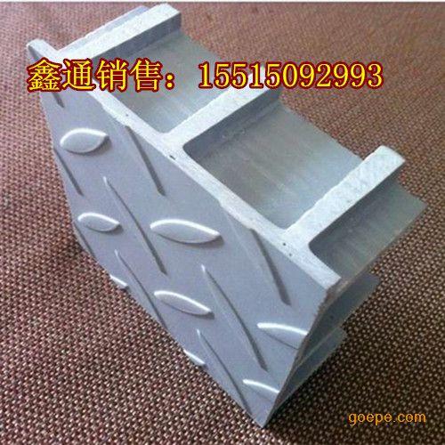 深圳花纹面玻璃钢盖板