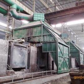 焦化厂电捕焦油器