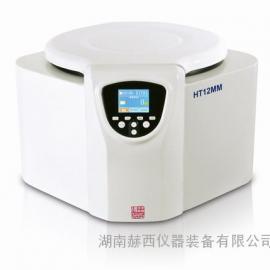 H/T12MM台式高速离心计 大动脉 无刷变频离心计