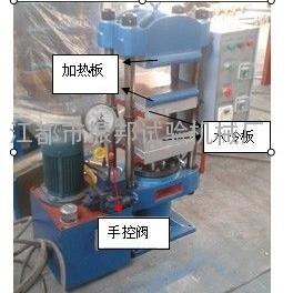高精度试验室平板硫化机