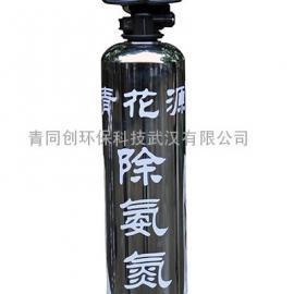 青花源QHY-2T地下水/井水净化/过滤/杀菌/消毒一体机