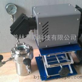 光催化氙灯光源及高压反应器