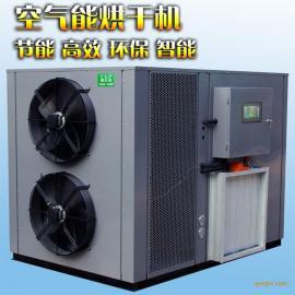 八角烘干机 八角烘干机批发 空气能八角烘干机