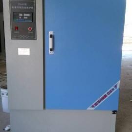 YH-40B混凝土恒温恒湿标准养护箱