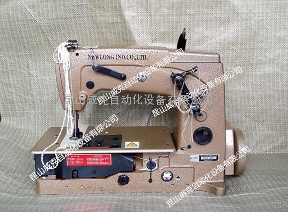 纽朗(NEWLONG)DKN-3BP高速制袋缝纫机(dkn-3bp)