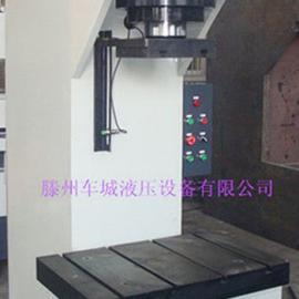 供应YTD41校直液压机 100吨钢板冲孔单臂油压机 品牌销售