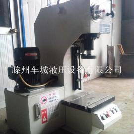 桌上型3T数控单臂液压机 轴承冲压压装机 油压机 厂家直销