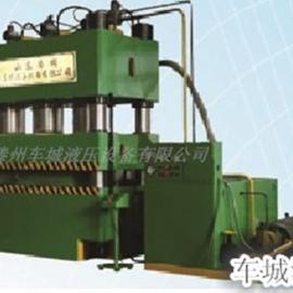 1600吨快速门面压花液压机 防盗门成型液压机