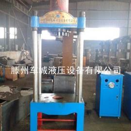 100吨四柱两梁液压机 工件压装油压机 欢迎订购