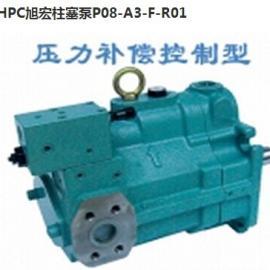 台湾HPC双联泵,台湾旭宏双联柱塞泵 HHPC双联液压泵