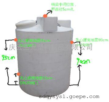 2吨带电机搅拌罐 搅拌塑料桶 不锈钢螺杆