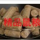 鼠粮 大小鼠专用饲料 北京厂家现货批发