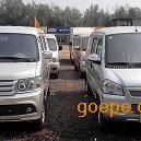 北京货车大卖场 厢式货车 封闭货车 微型货车 双排座货车