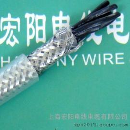 上海宏阳拖链电缆厂,上海宏阳电缆厂家