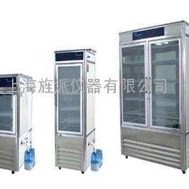PRXD-400低温人工气候箱 300L低温人工气候箱