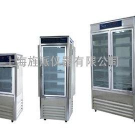 PGXD-300低温光照培养箱 低温光照培养箱厂家报价优惠