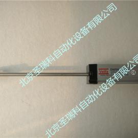 LWF-350-V2电子尺现货volfa