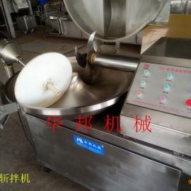 华邦HB-125型千叶豆腐斩拌机 高速变频斩拌机