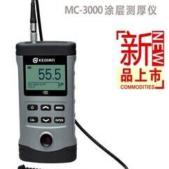 MC-3000FN两用涂层测厚仪(覆层测厚仪)