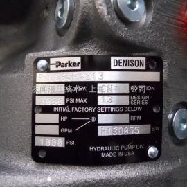 美国原装进口泵PAVC65R4213 PARKER派克柱塞泵