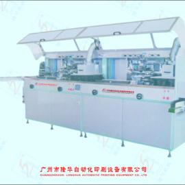 杭州全自动双色丝印机 杭州自动塑料瓶双色丝印机生产厂家