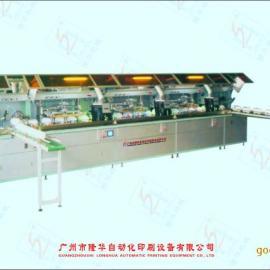 杭州全自动三色丝印机 杭州玻璃瓶塑料瓶丝印机