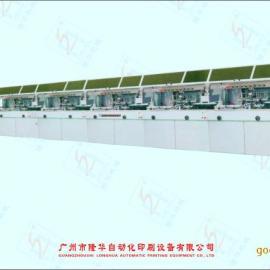 杭州五色全自动丝印机 杭州五色全自动丝印机厂家-广州隆华