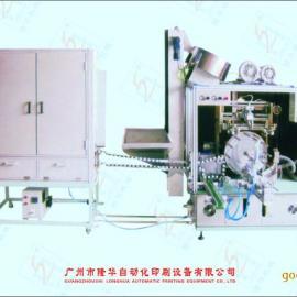 杭州全自动印丝机 LH-ZSR12/1R隆华全自动印丝机