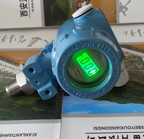 LCD压力变送器XPT133智能压力变送器XPT133-B