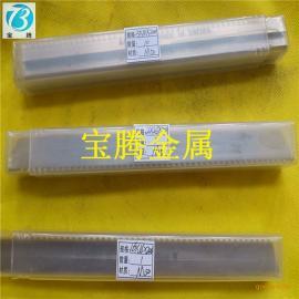 供应瑞典高钴高硬度白钢刀 进口耐腐蚀白钢车刀