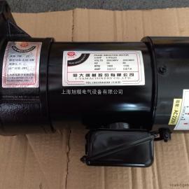 台湾亿大刀库电机,北大牌刀臂电机FME18 AVE550 4/3hp