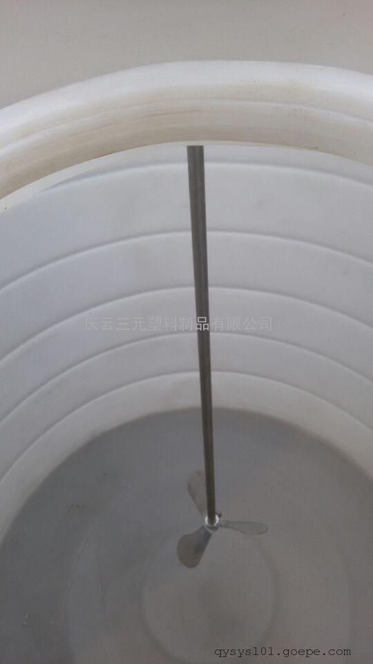 1吨塑料搅拌桶1吨塑料搅拌罐