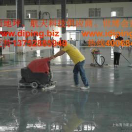 混凝土密封固化剂地坪,水性混凝土密封固化剂地坪施工厂家
