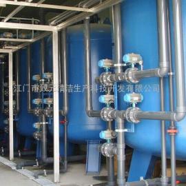 电厂中水回用设备加工