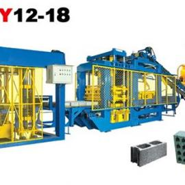 HQTY12-18全自动砌块成型机