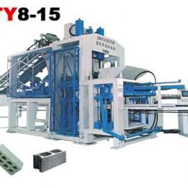 HQTY8-15全自动砌块成型机