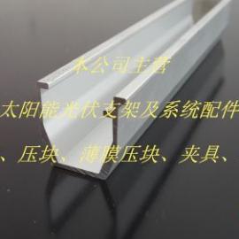 光伏支架-铝导轨