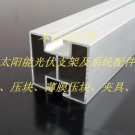 光伏支架-铝导轨DG-004