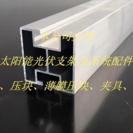 光伏支架-铝导轨DG-005