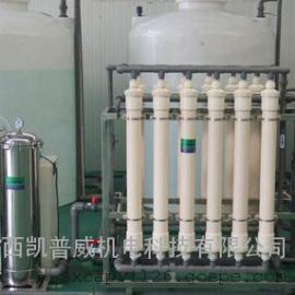 超滤矿泉水设备