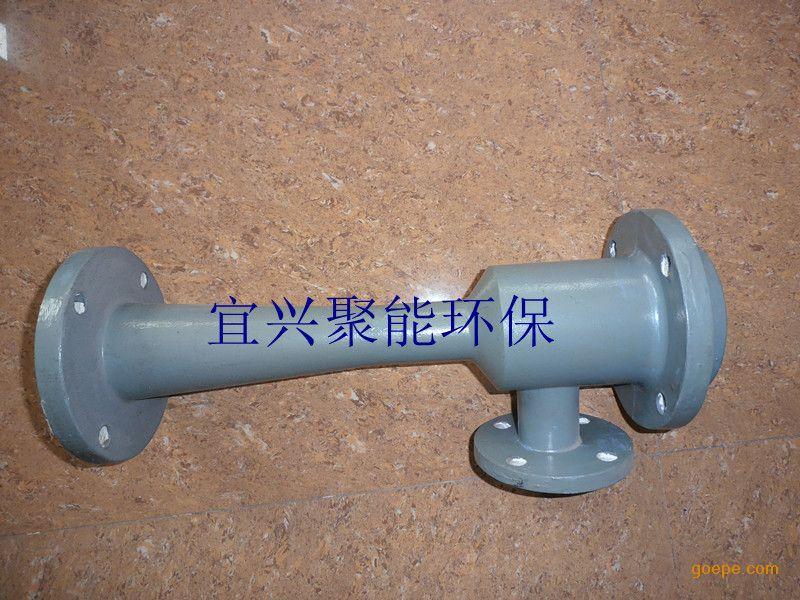 芬顿氧化塔设备标书制作设备图片