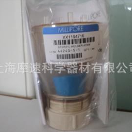 美国Millipore型号XX1104710塑料过滤漏斗