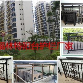 广东高层阳台护栏--首选福林特锌合金阳台护栏