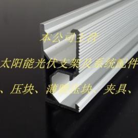 光伏支架-铝导轨DG-009
