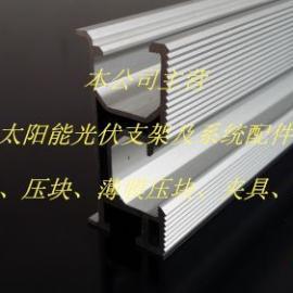 光伏支架-铝导轨DG-010