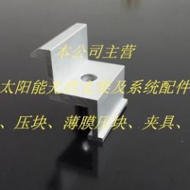 光伏支架配件/边压块/铝压块/边压码/侧压码/BY-005